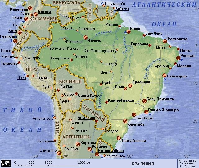 Сан паула где находится